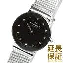【レビュー記入確認後1年保証】スカーゲン 腕時計 SKAGEN 時計 並行輸入品 358SSSBD レディース