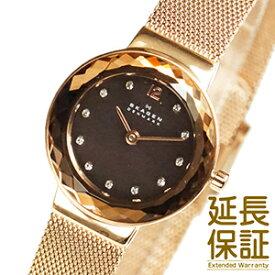 SKAGEN スカーゲン 腕時計 456SRR1 レディース STEEL スチール
