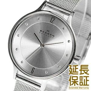 【レビュー記入確認後1年保証】スカーゲン 腕時計 SKAGEN 時計 並行輸入品 SKW2149 レディース クオーツ