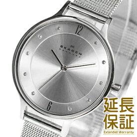 【並行輸入品】SKAGEN スカーゲン 腕時計 SKW2149 レディース クオーツ