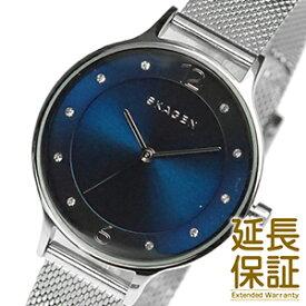 【あす楽】【並行輸入品】SKAGEN スカーゲン 腕時計 SKW2307 レディース ANITA アニタ