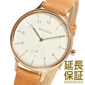 【あす楽】【並行輸入品】スカーゲン SKAGEN 腕時計 SKW2405 レディース ANITA アニタ
