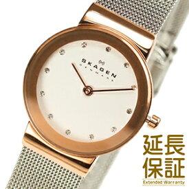 【並行輸入品】SKAGEN スカーゲン 腕時計 358SRSC レディース STEEL スチール