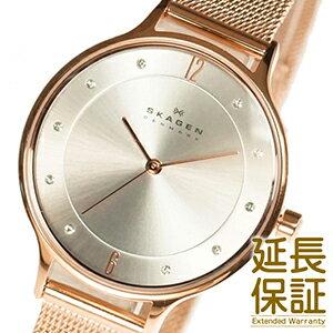 【並行輸入品】スカーゲン SKAGEN 腕時計 SKW2151 レディース ANITA アニタ