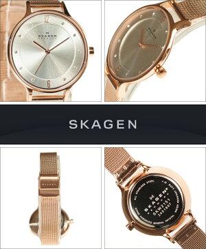 【5月末入荷予定】SKAGENスカーゲンSKW2151レディースANITAアニタ