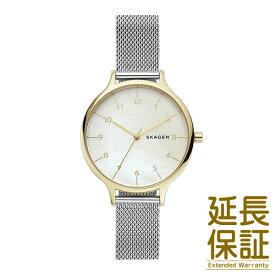 【あす楽】【並行輸入品】SKAGEN スカーゲン 腕時計 SKW2702 レディース ANITA アニタ クオーツ