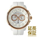 【レビュー記入確認後5年保証】テンデンス 腕時計 Tendence 時計 正規品 TG046014 ユニセックス GULLIVER Round ガリバー ラウンド クロノグラフ 旧品番 2046014
