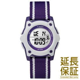 【正規品】TIMEX タイメックス 腕時計 TW7C26300 キッズ Time Machine Digital タイムマシーンデジタル