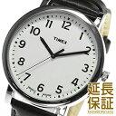 【レビュー記入確認後1年保証】タイメックス 腕時計 TIMEX 時計 並行輸入品 T2N338 メンズ MODERN EASY READER モダン イージーリーダー ホワイトダイアル ブラックレザー