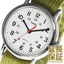 【レビュー記入確認後1年保証】タイメックス 腕時計 TIMEX 時計 並行輸入品 T2N651 ユニセックス Weekender ウィークエンダー