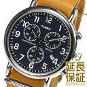 【レビュー記入確認後1年保証】タイメックス 腕時計 TIMEX 時計 並行輸入品 TW2P62300 メンズ Weekender ウィークエン…