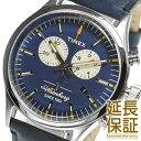 【レビュー記入確認後1年保証】タイメックス 腕時計 TIMEX 時計 並行輸入品 TW2P75400 メンズ THE WATERBURY ウォーターベリー クロノグラフ