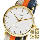 【レビュー記入確認後1年保証】タイメックス 腕時計 TIMEX 時計 並行輸入品 TW2P91600 レディース WEEKENDER FAIRFIEL…