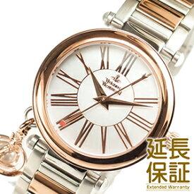 【並行輸入品】ヴィヴィアンウエストウッド Vivienne Westwood 腕時計 VV006PRSSL レディース Orb オーブ