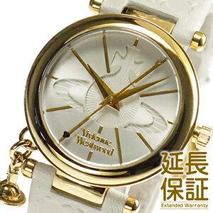 【レビュー記入確認後3年保証】ヴィヴィアンウエストウッド 腕時計 Vivienne Westwood 時計 並行輸入品 VV006WHWH レディース Orb オーブ WHITE ホワイト