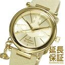 【レビュー記入確認後3年保証】ヴィヴィアンウエストウッド 腕時計 Vivienne Westwood 時計 並行輸入品 VV006GDCM レ…