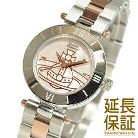 【並行輸入品】ヴィヴィアンウエストウッド Vivienne Westwood 腕時計 VV092SLTT レディース クオーツ