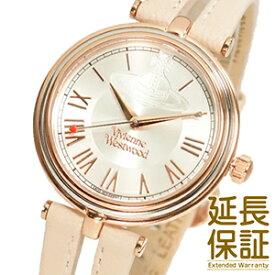 【並行輸入品】ヴィヴィアンウエストウッド Vivienne Westwood 腕時計 VV168SLPK レディース クオーツ