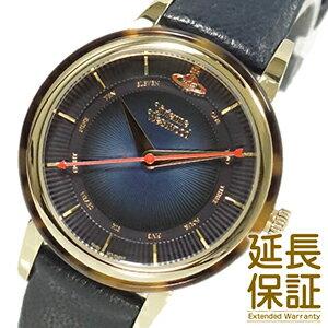 【並行輸入品】ヴィヴィアンウエストウッド Vivienne Westwood 腕時計 VV158BLBL レディース