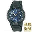 【ゆうメールで送料無料/代引不可】キュー&キュー 腕時計 Q&Q 時計 正規品 シチズン シービーエム CITIZEN CBM VP84J8…