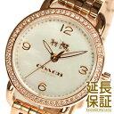 【レビュー記入確認後1年保証】コーチ 腕時計 COACH 時計 並行輸入品 14502479 レディース デランシー