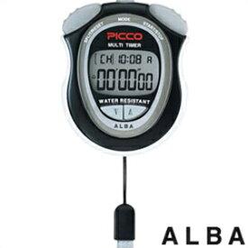 【正規品】ALBA アルバ セイコー ストップウォッチ SEIKO 正規品 ADME001 ストップウォッチ・ピコ・マルチタイマー