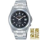 【レビュー記入確認後3年保証】キュー&キュー 腕時計 Q&Q 時計 正規品 シチズン CITIZEN HG08-202 メンズ ソーラー 電…