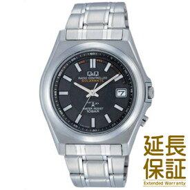 【国内正規品】Q&Q キュー&キュー 腕時計 CITIZEN シチズン CBM QQ HG08-202 メンズ ソーラー 電波時計 JAN:4966006058864