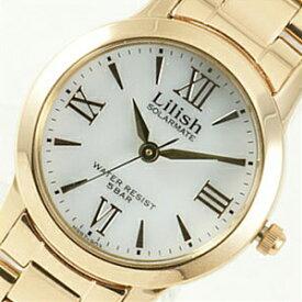 【国内正規品】Lilish リリッシュ 腕時計 シチズン CITIZEN H997-903 レディース ソーラー