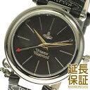 【レビュー記入確認後3年保証】ヴィヴィアンウエストウッド 腕時計 Vivienne Westwood 時計 並行輸入品 VV006BKBK レ…