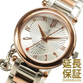 【並行輸入品】Vivienne Westwood ヴィヴィアンウエストウッド 腕時計 VV006RSSL レディース ORB オーブ