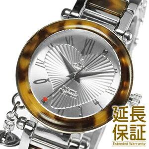 【並行輸入品】ヴィヴィアンウエストウッド Vivienne Westwood 腕時計 VV006SLBR レディース ORB オーブ
