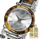 【並行輸入品】Vivienne Westwood ヴィヴィアンウエストウッド 腕時計 VV006SLBR レディース ORB オーブ