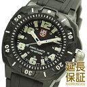 【レビュー記入確認後3年保証】ルミノックス 腕時計 LUMINOX 時計 並行輸入品 0201 メンズ NAVYSEALS ネイビーシールズ NIGHT VIEW ナイトビュー SENTRY セントリ