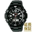 【国内正規品】Q&Q キュー&キュー 腕時計 CITIZEN シチズン CBM QQ MD06-305 メンズ SOLARMATE ソーラー電波 JAN:4966…