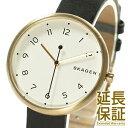 【レビュー記入確認後1年保証】スカーゲン 腕時計 SKAGEN 時計 並行輸入品 SKW2626 レディース SIGNATUR シグネチャー