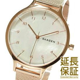 【あす楽】【並行輸入品】スカーゲン SKAGEN 腕時計 SKW2633 レディース ANITA アニータ