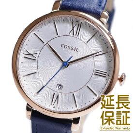 FOSSIL フォッシル 腕時計 ES3843 レディース JACQUELINE ジャクリーン クオーツ
