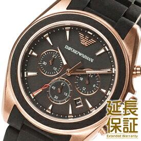 【並行輸入品】EMPORIO ARMANI エンポリオアルマーニ 腕時計 AR6066 メンズ Sportivo Sigma スポーティボシグマ