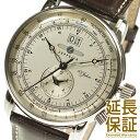 【レビュー記入確認後3年保証】ツェッペリン 腕時計 ZEPPELIN 時計 並行輸入品 7640-1 メンズ Zeppelin号誕生 100周年…
