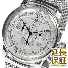 【並行輸入品】ZEPPELIN ツェッペリン 腕時計 7680M 1 メンズ Zeppelin号誕生 100周年記念モデル