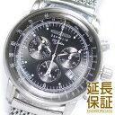 【レビュー記入確認後3年保証】ツェッペリン 腕時計 ZEPPELIN 時計 並行輸入品 7680M-2 メンズ Zeppelin号誕生 100周…