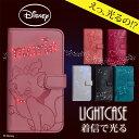 着信で 光る iPhone8 iPhone7 iPhone6S iPhone6 ディズニー 手帳型 ライト ケース ミッキー ミニー ドナルド デイジー…