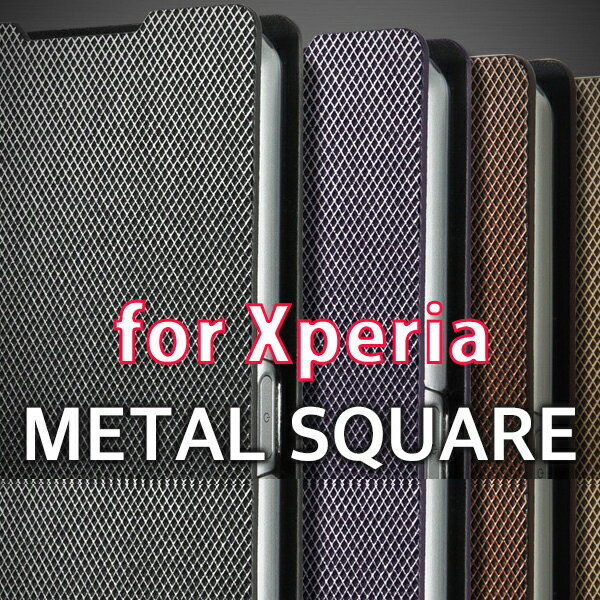 SQUARE Xperia XZ1 XZS XZ Premium X Performance Z5 Z4 Z3 手帳型 ケース 手帳 カバー エクスペリア 手帳型ケース おしゃれ 手帳型カバー XperiaXZ1 XperiaXZS XperiaXZ XperiaX XperiaZ5 XperiaZ4 XperiaZ3 エクスペリアXZ1 エクスペリアXZS エクスペリアXZ スマホケース
