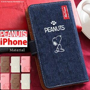 スヌーピー iPhone11 iPhone 11 PRO MAX XR SE2 SE 第2世代 iPhone8 iPhone7 iPhone6S iPhone6 手帳型 ケース キャラクター かわいい おしゃれ 手帳型ケース iPhoneケース ストラップホール スマホケース デニム グ