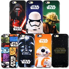 iPhone6S iPhone6 iPhone6SPLUS 6 PLUS iPhone SE iPhone5S iPhone5 スターウォーズ フォースの覚醒 ケース カイロレン BB-8 ダースベイダー ストームトルーパー ヨーダ ディズニー 6S 5S 5 アイフォン6S アイフォン6 カバー バンパー キャラクター PLUSケース ブランド