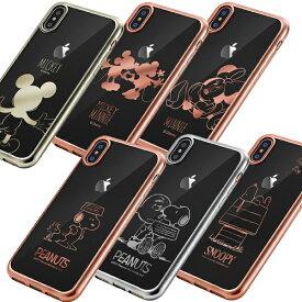 ディズニー スヌーピー iPhone XS X TPU クリア ケース カバー アイフォン ブランド ソフト 薄い 透明 スマホケース かわいい おしゃれ 対衝撃 iPhoneXS iPhoneX iPhoneXSケース アイフォンXS キャラクター バンパー iPhoneケース クリアケース グッズ 母の日