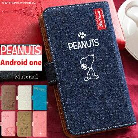 76644ca12c スヌーピー Android One S1 S3 S4 手帳型 ケース カバー 手帳型ケース アンドロイドワン キャラクター