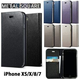 METAL SQUARE iPhone XS X iPhone8 iPhone7 手帳型 ケース iPhoneXS iPhoneX 8 7 アイフォンXS アイフォンX アイフォン8 手帳 カバー 手帳型ケース iPhoneXSケース iPhone7ケース ベルトなし ブランド かわいい おしゃれ iPhoneケース 大人女子 大人可愛い スマホケース