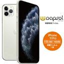 Wrapsol ラプソル 360°保護タイプ iPhoone11 iPhone 11 PRO XR 衝撃吸収フィルム 前面 + 背面 + 側面 + カメラレンズ 保護シート i…